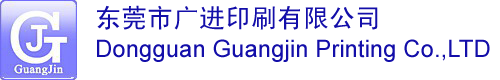Dongguan Guangjin Printing Co.,LTD